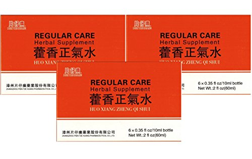 3 Boxes of Regular Care Herbal Supplement: Huo Xiang Zheng Qi Shui