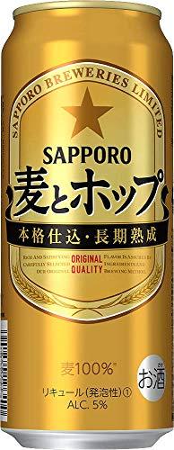 【クリアランス/新ジャンル】サッポロ 麦とホップ [ 500ml×24本 ]