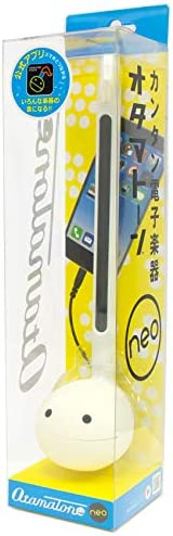 Otamatone Neo 10th Anniversary Special Edition Japanese Version White Japanese Electronic Musical product image