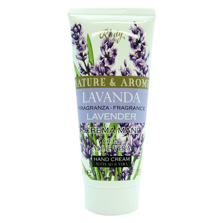 フェザー命令的キリスト教RUDY Nature&Arome SERIES ルディ ナチュール&アロマ Hand Cream ハンドクリーム  Lavender ラベンダー