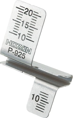 Hozan Clip
