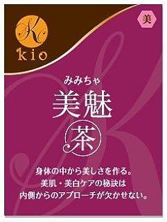【漢方の氣生】美魅茶 (みみちゃ) 20包入り