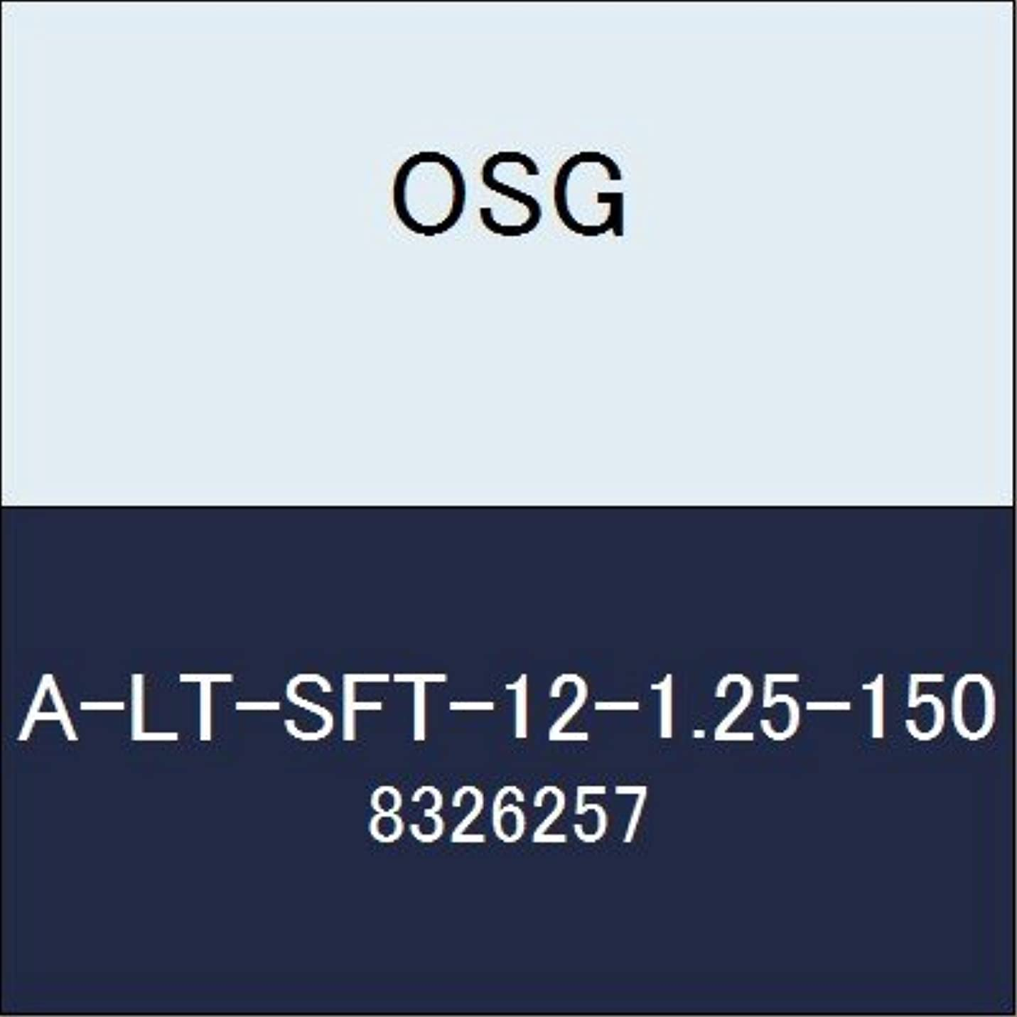のためにビュッフェアートOSG ハイススパイラルタップ A-LT-SFT-12-1.25-150 商品番号 8326257