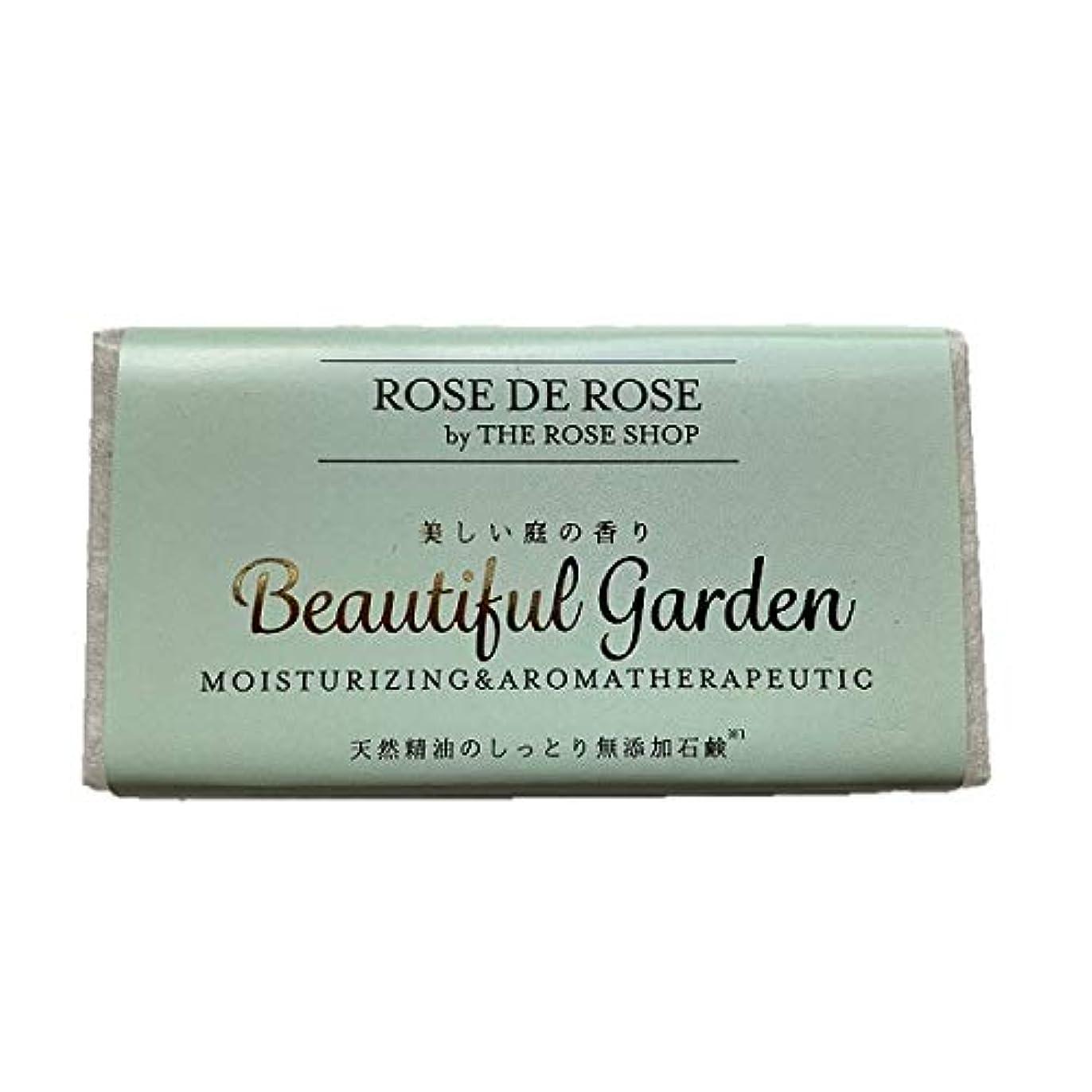 観客シャツ運命天然精油の無添加石鹸 「美しい庭の香り ビューティフルガーデン」