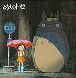 My Neighbor Totoro Image Song Collection von Joe Hisaishi
