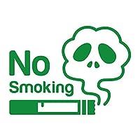 imoninn 禁煙ステッカー(ノースモーキング/No Smoking) カッティングステッカー 横幅10cm 【どくろ】(緑色)