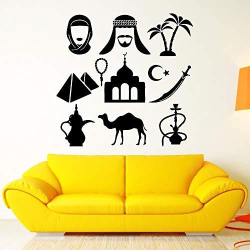 Indiase kenmerken muurstickers Arabische waterpijp zwaard roken coole decoratie vinyl muurstickers kameel woonkamer woondecoratie <> 51x50cm