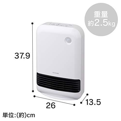 IRISOHYAMA(アイリスオーヤマ)『大風量セラミックファンヒーター(JCH-12TD3)』