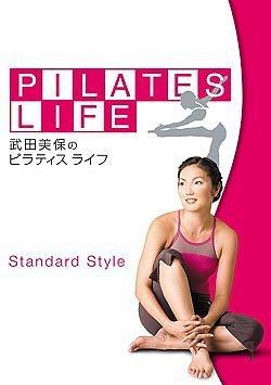 NBCユニバーサル・エンターテイメントジャパン『武田美保のPILATES LIFE STANDARD STYLE』