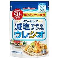 ポッカ レモンのおかげ ウレシオ100g×30(5×6)袋入×(2ケース)