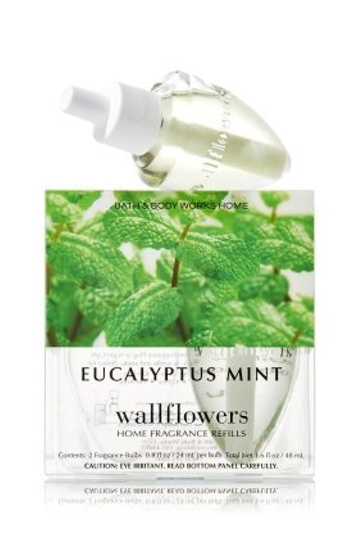 ゲーム覆す結核【Bath&Body Works/バス&ボディワークス】 ホームフレグランス 詰替えリフィル(2個入り) ユーカリミント Wallflowers Home Fragrance 2-Pack Refills Eucalyptus Mint [並行輸入品]