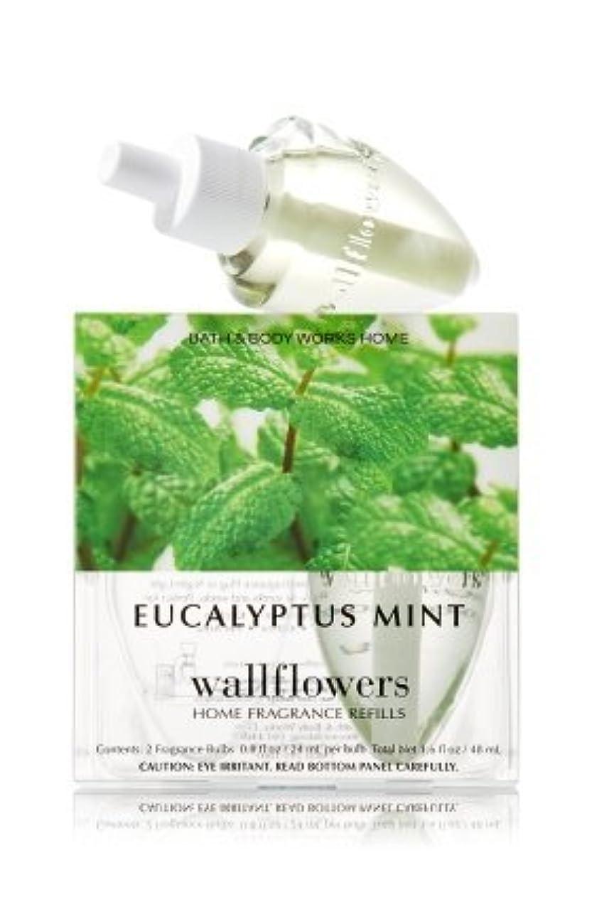 タービン読書をするドループ【Bath&Body Works/バス&ボディワークス】 ホームフレグランス 詰替えリフィル(2個入り) ユーカリミント Wallflowers Home Fragrance 2-Pack Refills Eucalyptus Mint [並行輸入品]
