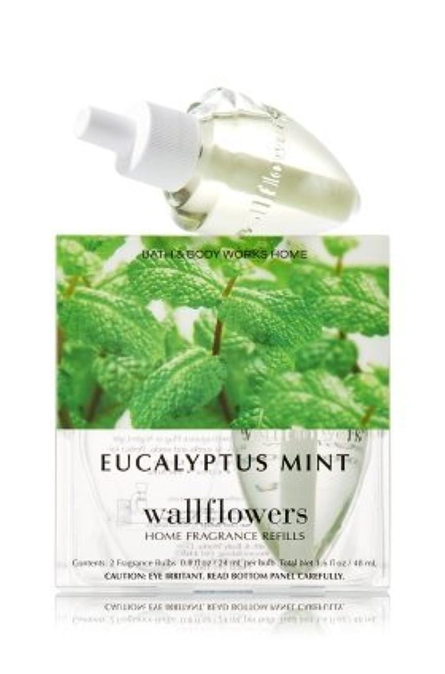 眠りフィードバックストラップ【Bath&Body Works/バス&ボディワークス】 ホームフレグランス 詰替えリフィル(2個入り) ユーカリミント Wallflowers Home Fragrance 2-Pack Refills Eucalyptus Mint [並行輸入品]