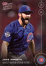 2016 Topps Now #30 Jake Arrieta Baseball Card – 2nd Career No-Hitter vs. Reds on April 21, 2016 – Only 1,808 made!
