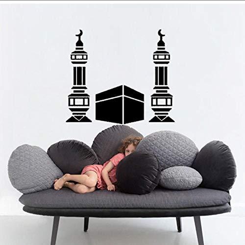 Wandaufkleber Islamische Muslimische Kunst Die Kaba Moschee Islamische Wandaufkleber Wandkunst Muslim Islamische Designs Tapete Aufkleber Schlafzimmer Dekoration