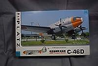【珍品】1/144プラッツ カーチスC-46輸送機 航空自衛隊JASDF 天馬【検】コマンド 入間