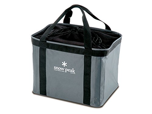 Snow Peak Multi Purpose Carry Case, UG-080, Nylon, Gear Container, Camping Product, Designed in Japan, Lifetime Product Guarantee