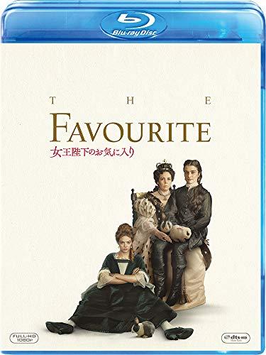 女王陛下のお気に入り [AmazonDVDコレクション] [Blu-ray]