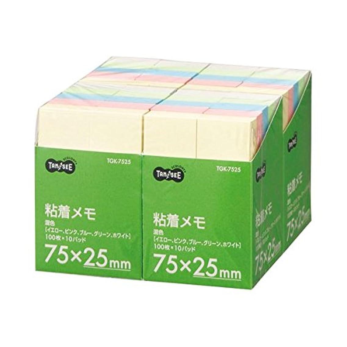 正確な垂直愛国的なTANOSEE 粘着メモ ボリュームパック 75×25mm 1セット (40冊:10冊×4パック) ×3セット
