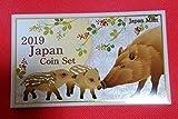 【即終】造幣局 平成31年銘 ジャパンコインセット 2019 Japan Coin Set ミントセット 貨幣セット 特定記録無料
