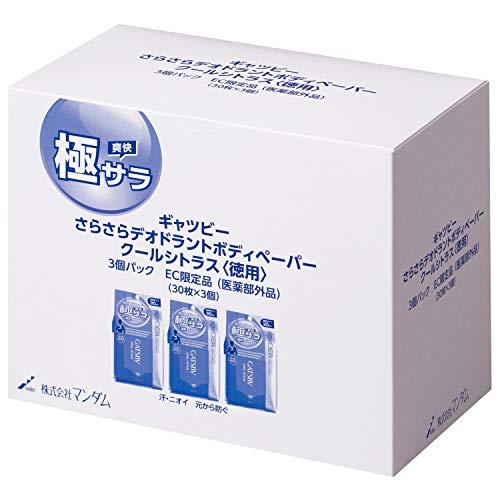 【Amazon.co.jp限定】GATSBY(ギャツビー)ギャツビー(GATSBY)さらさらデオドラントボディペーパークールシトラス30枚×3パックメンズ制汗ボディシートEC限定品30枚×3パック