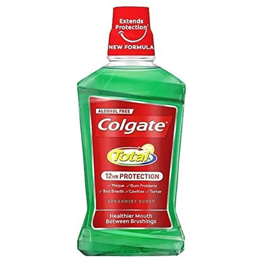 脅迫甘くするスキム[Colgate ] コルゲートトータルスペアミントバーストマウスウォッシュ500ミリリットル - Colgate Total Spearmint Burst Mouthwash 500ml [並行輸入品]
