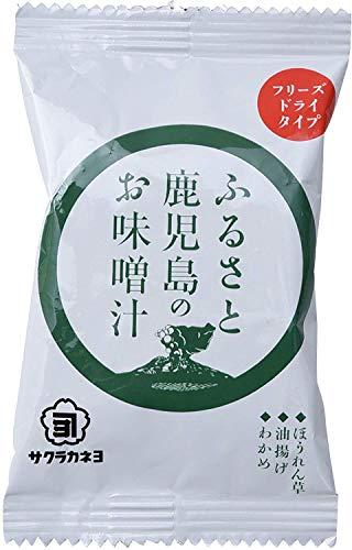吉村醸造 サクラカネヨ フリーズドライ ほうれん草 味噌汁 9.4g ×5個