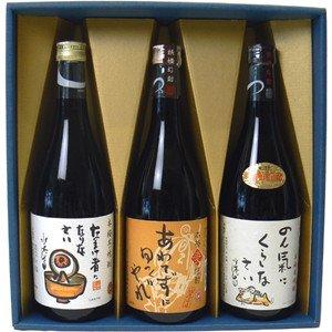 ゲゲゲの鬼太郎焼酎ギフト(米&芋&麦)「のん気にくらしなさい&あわてずゆっくりやれ&なまけ者になりなさい」