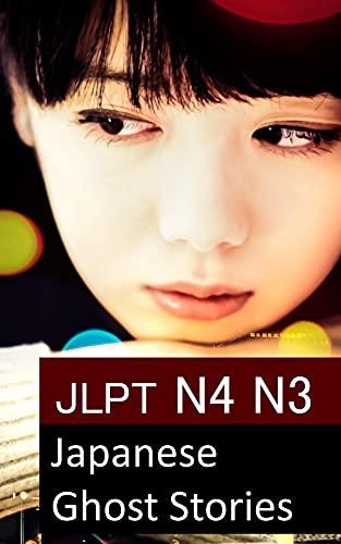 JLPT N4 N3: Japanese Ghost Stories: むじな