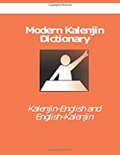Modern Kalenjin Dictionary: Kalenjin-English and English-Kalenjin (Kalenjin kasahorow)