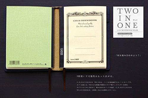 アピカ『CDノートブックウェア』