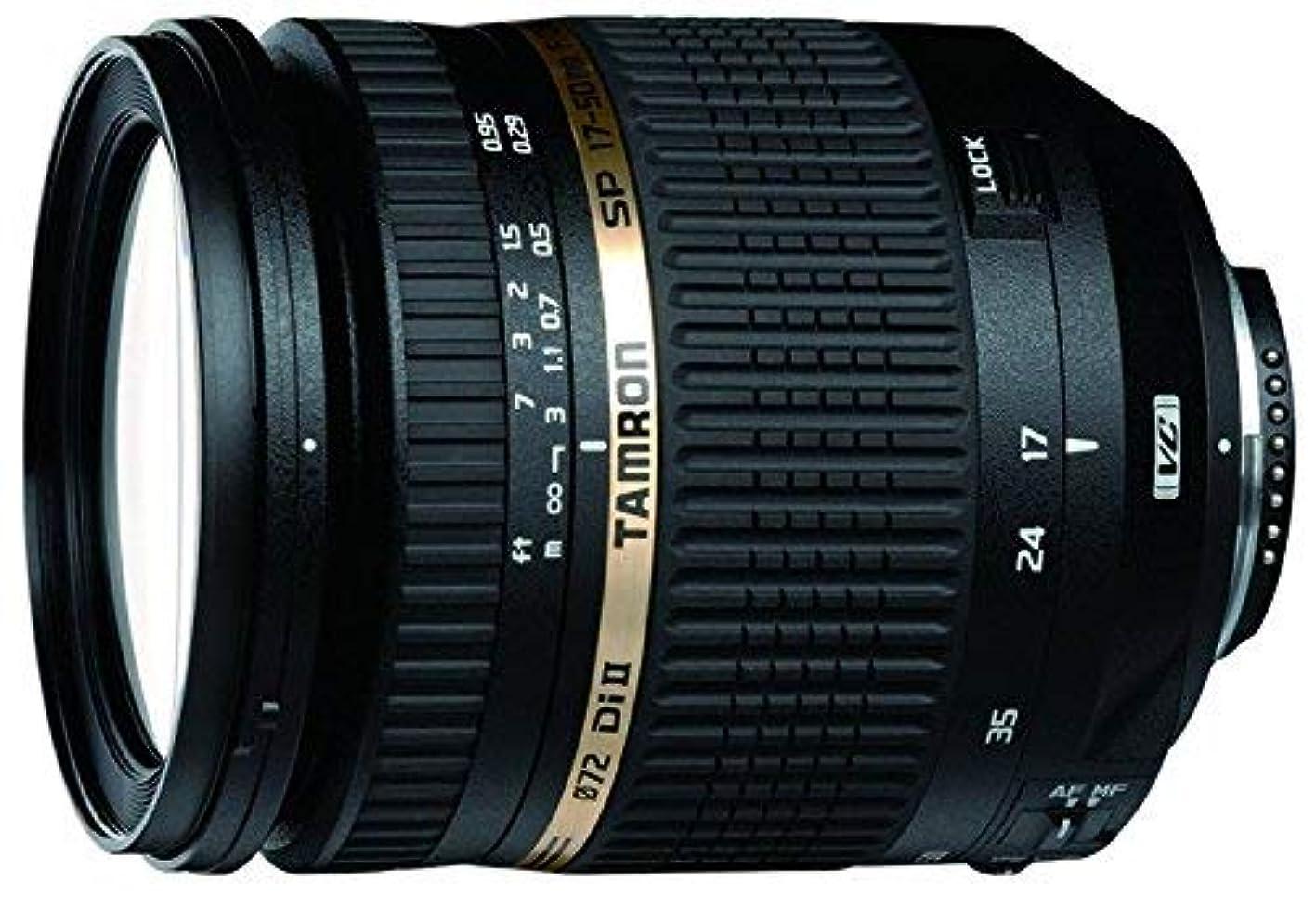 Tamron AF 17-50MM F/2.8 SP XR Di II VC Zoom Lens for Nikon - International Version (No Warranty) zejvioqkyxe070