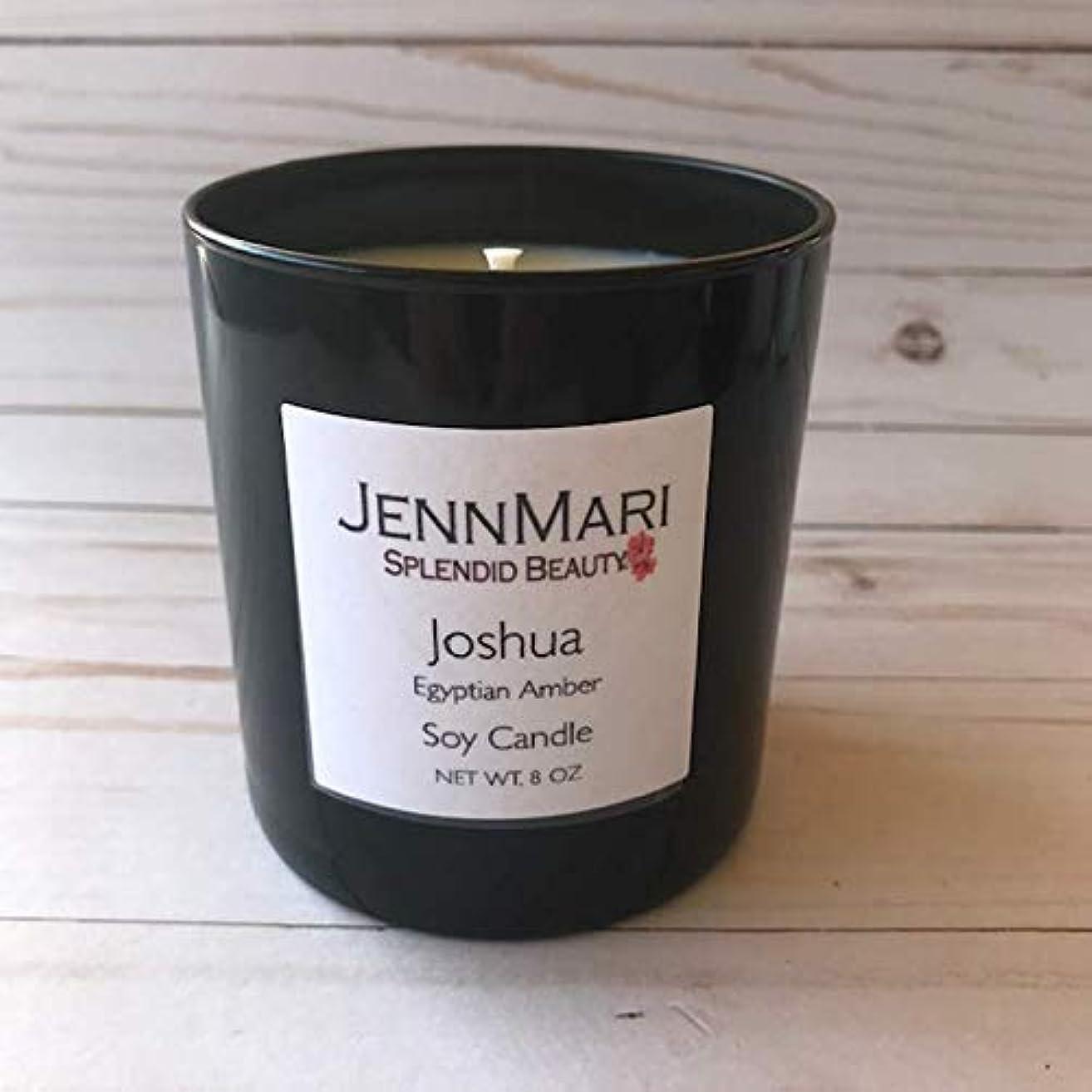 Splendid Beauty   Egyptian Amber Scented Soy Candle Glass Jar   10 Oz   Handmade   Eco-friendly   Vegan   Cotton Wick   100% Soy Wax