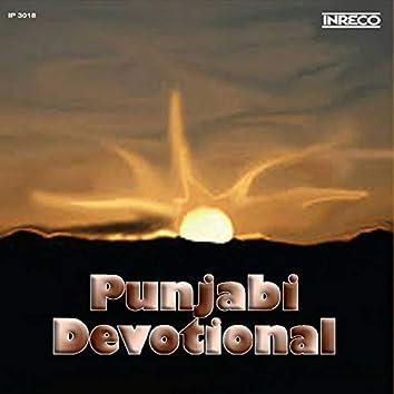 Punjabi Devotional - Vol-4