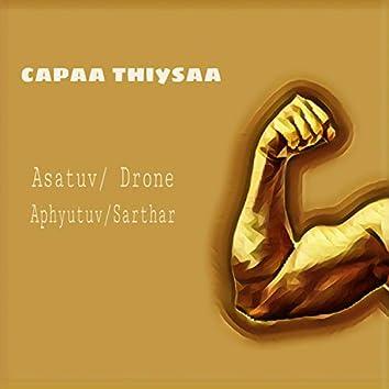 Capaa Thiysaa