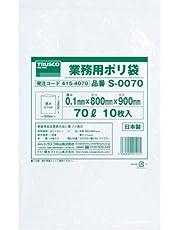 TRUSCO(トラスコ) 業務用ポリ袋0.1×70L 10枚入