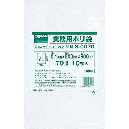 TRUSCO(トラスコ) 業務用ポリ袋0.1×70L 10枚入 S-0070