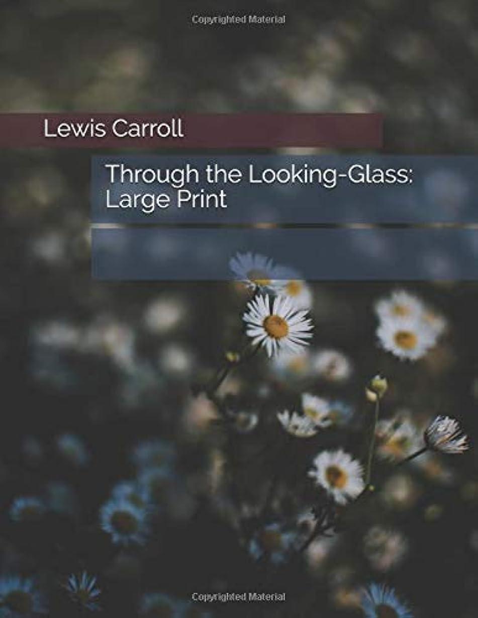 受け継ぐモロニック聴くThrough the Looking-Glass: Large Print