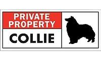 PRIVATE PROPERTY COLLIE ワイドマグネットサイン:コリー Sサイズ