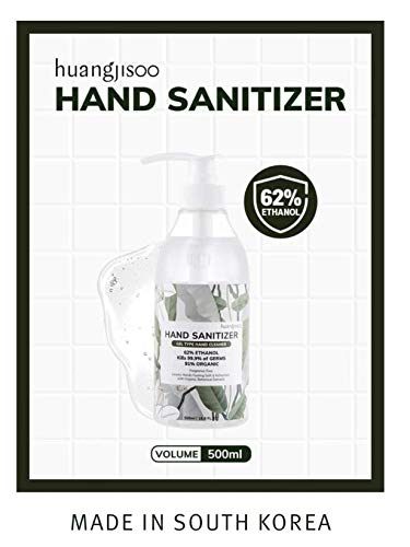 Hand Sanitizer Gel Type Hand Cleaner 62% Alcohol Based Ethanol 91% Organic Vegan 16.9 oz 500 ml (includes mask)