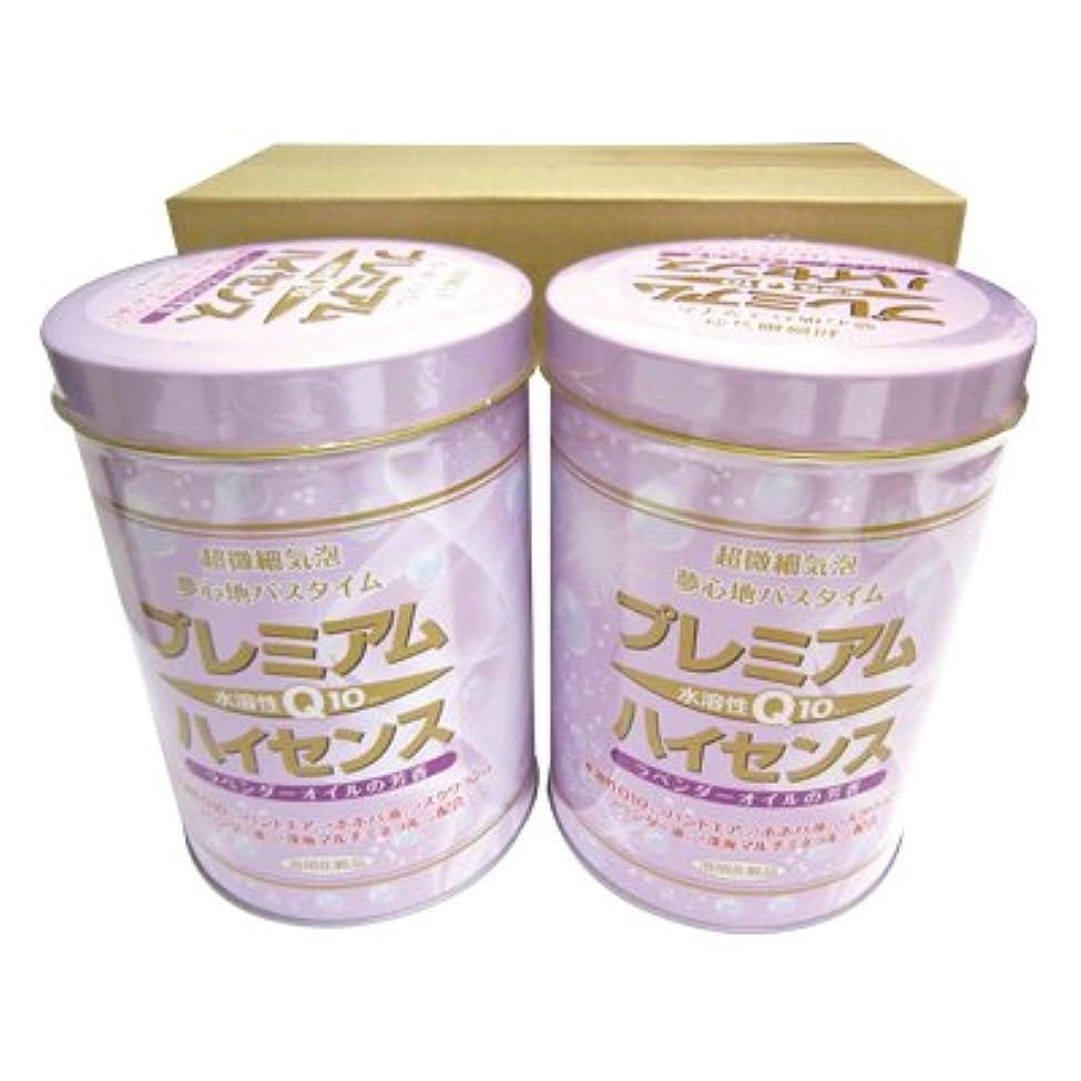 ピクニックをする感嘆ビザ【高陽社】浴用化粧品 プレミアムハイセンス 2缶セット