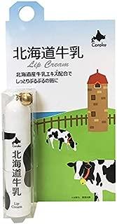北海道牛乳 リップクリーム LIP CREAM 4g