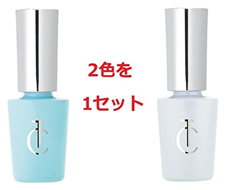 ジョブピカソためらうTooColor アクアパール、ピュアホワイト2色セット品 [口腔化粧品 歯のマニキュア]マイクロソリューション