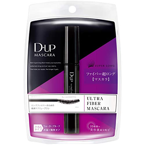 D-UP-0001 Ultra Fiber Mascara Made in Japan door Ametsus