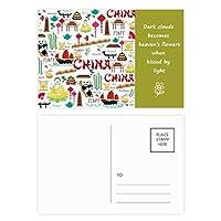 中国の竹灯籠のパンダ 詩のポストカードセットサンクスカード郵送側20個
