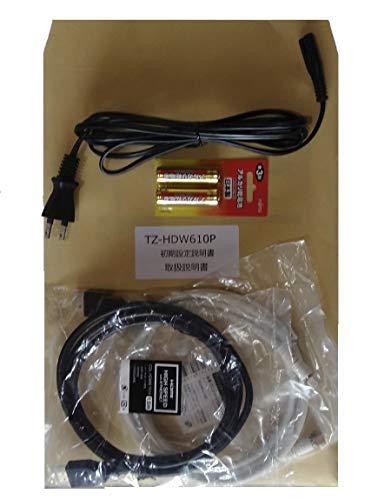 『録画機能付 CATV HDDレコーダー TZ-HDW610P』の3枚目の画像
