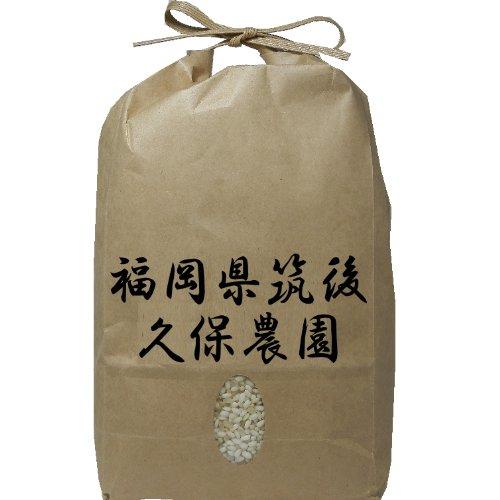福岡県産 もち米 ヒヨクモチ 10Kg // 玄米 令和元年度産 無肥料栽培米 自然栽培米 筑後久保農園