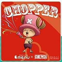 ワンピース 麦わらの一味 menu メニュー 当選 チョッパー ちびワンピシール