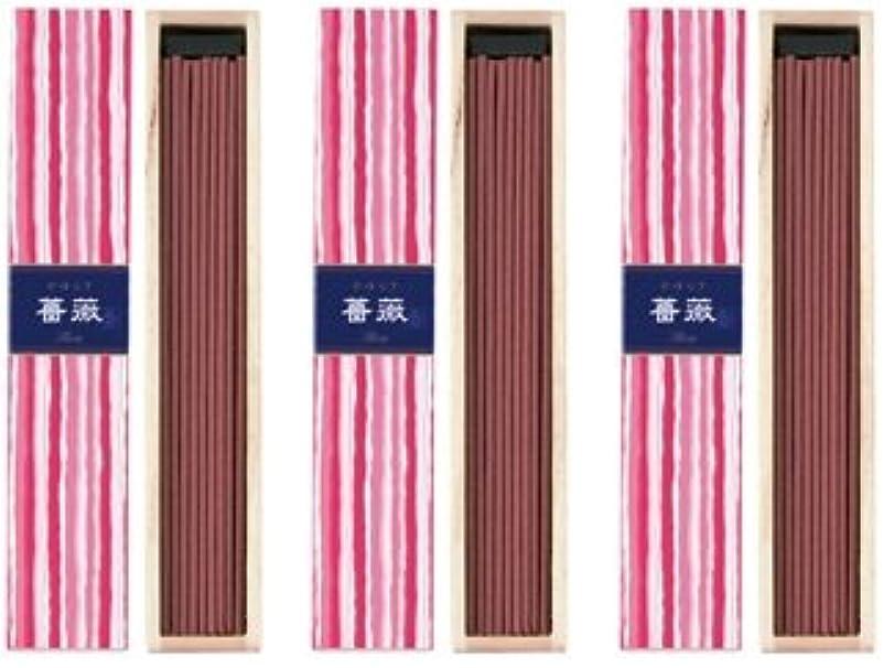 キャプション寄付するごちそう日本香堂 かゆらぎ 薔薇 スティック40本入 3箱セット