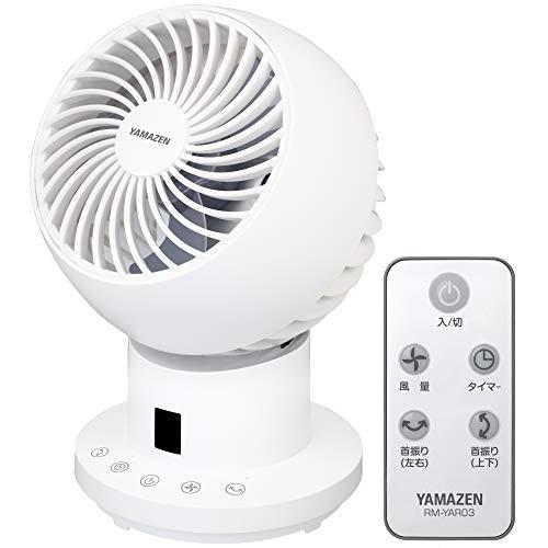 [山善] サーキュレーター 18畳 (換気 / 空気循環) 上下左右自動首振り DCモーター 風量8段階調節 静音 タイマー機能搭載 リモコン付き ホワイト YAR-KD15(W) [メーカー保証1年]
